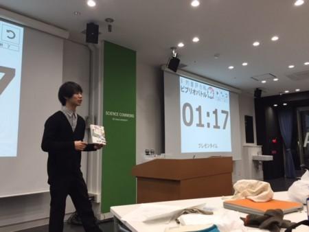 f:id:nmasaki:20171118165518j:image:w360