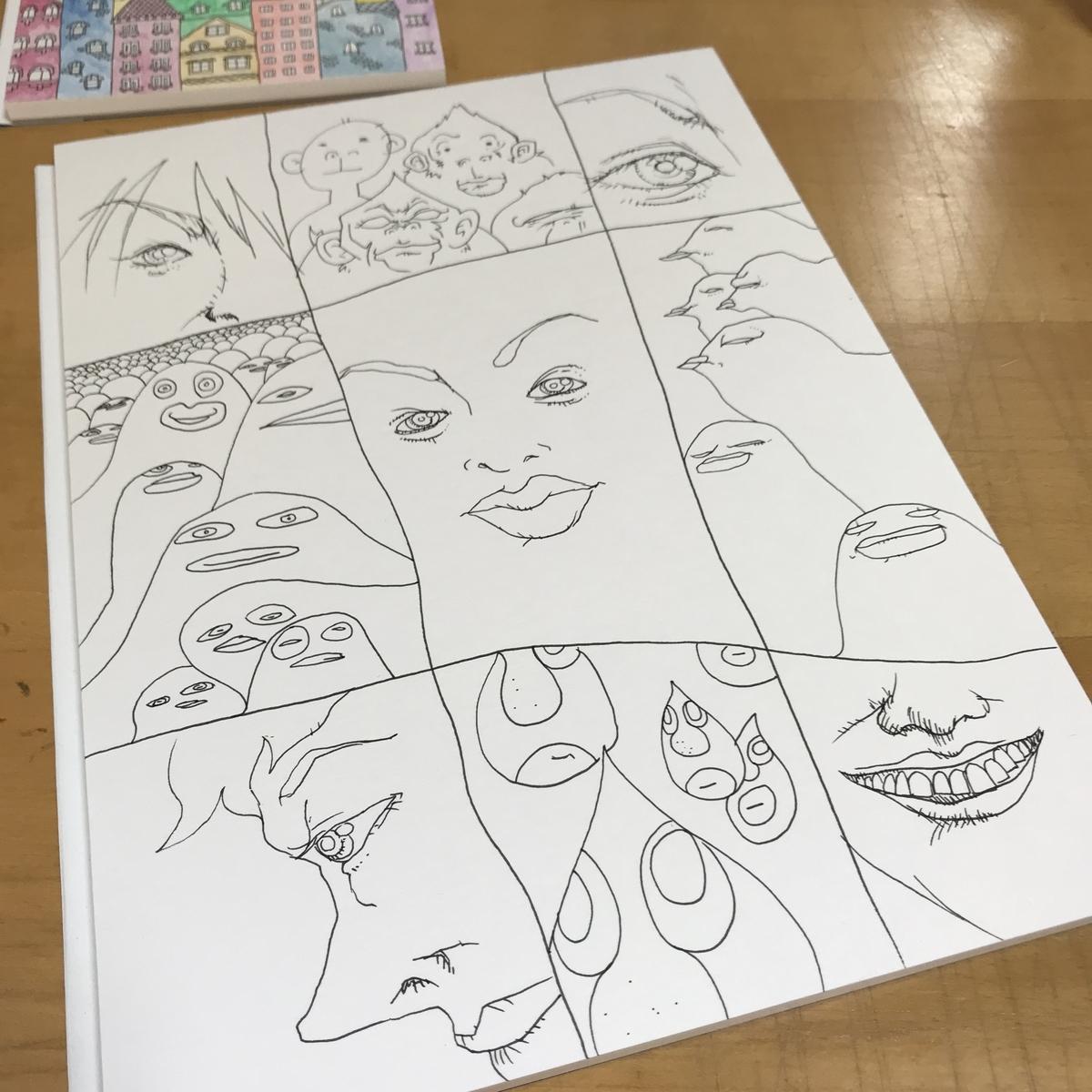 f:id:nmasataka:20210120191228j:plain