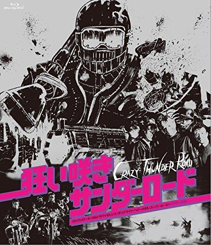 f:id:nmatsumoto:20171125030448j:plain