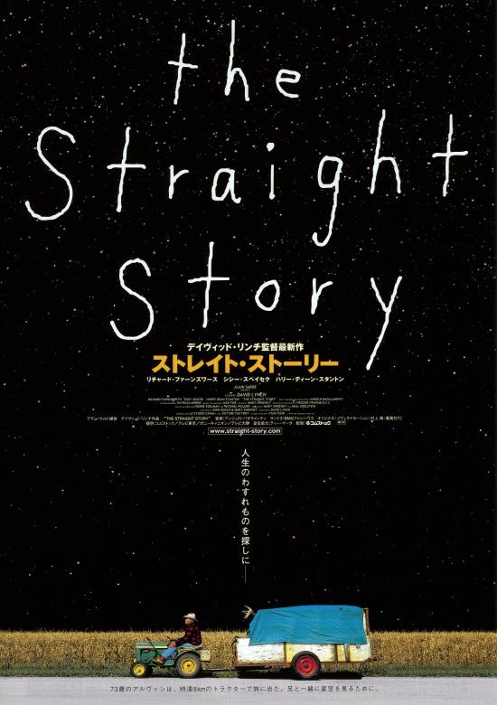 f:id:nmatsumoto:20180113010857j:plain