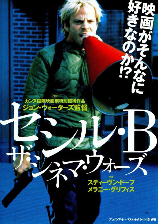 f:id:nmatsumoto:20180202234412j:plain