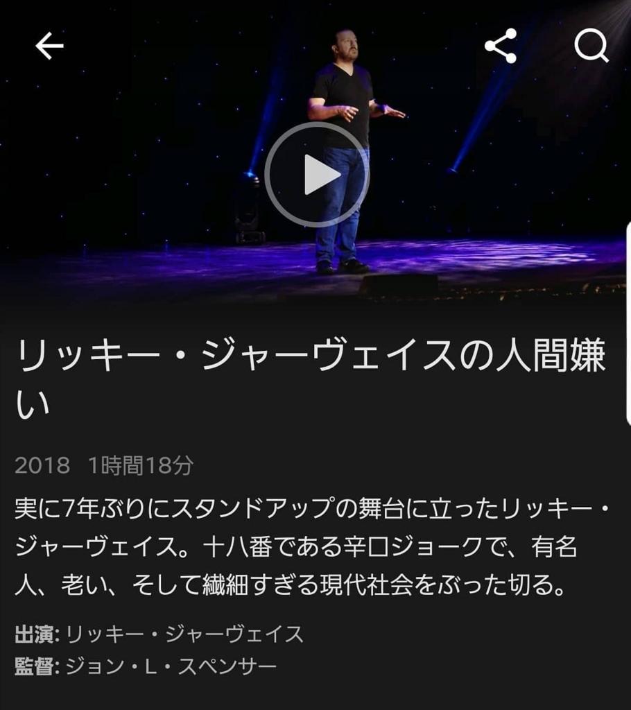 f:id:nmatsumoto:20180425180809j:plain
