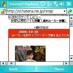 f:id:nmiji:20061030225117j:image