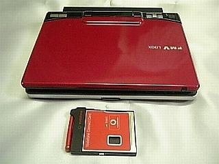 f:id:nmiji:20070929135635j:image