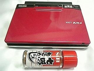 f:id:nmiji:20070929135841j:image