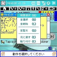 f:id:nmiji:20071007222129j:image