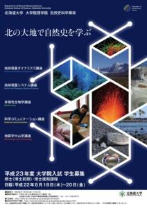 f:id:nmikami:20100608152347j:image:right:w150