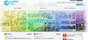 f:id:nmikami:20110222043725p:image:w300:right