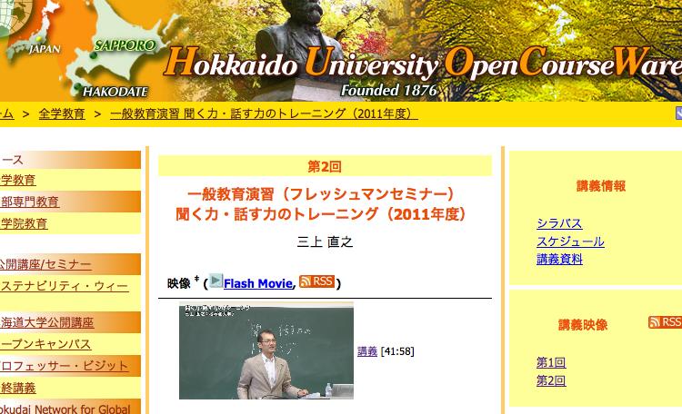 f:id:nmikami:20111106063212p:image:w300:right