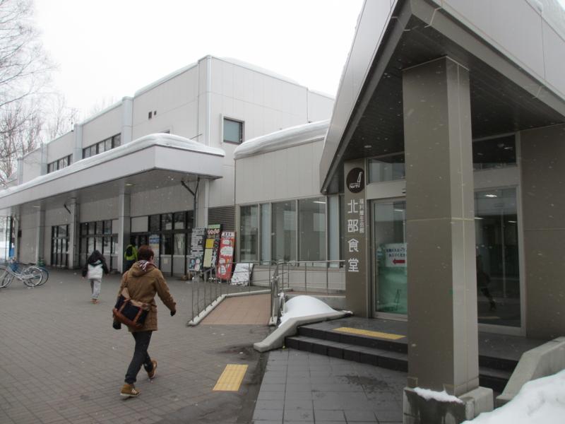 f:id:nmikami:20130301132515j:image:w300