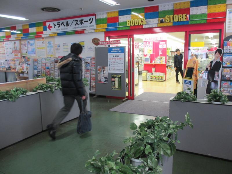 f:id:nmikami:20130301134505j:image:w300