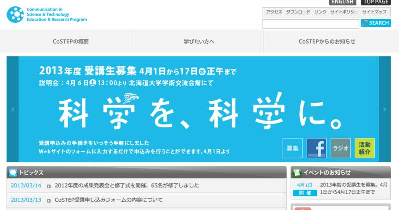 f:id:nmikami:20130321071041p:image:w400:right
