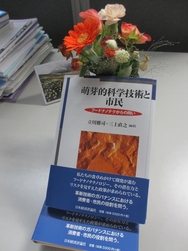 f:id:nmikami:20130715133624j:image:w200:right