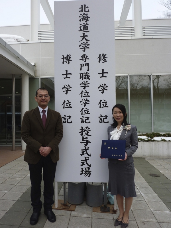 f:id:nmikami:20140325134825j:image:right:w150