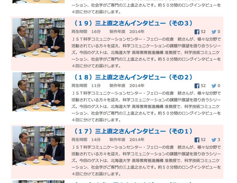 f:id:nmikami:20150218173207p:image