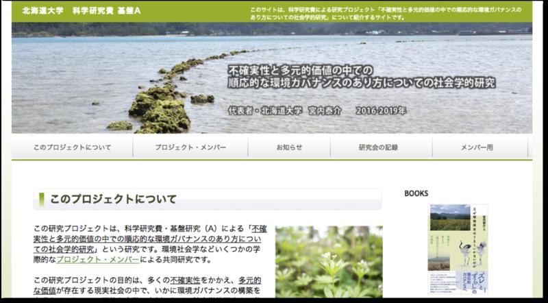 f:id:nmikami:20160821215433p:image:w400