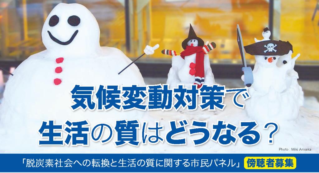 f:id:nmikami:20190215174113p:plain
