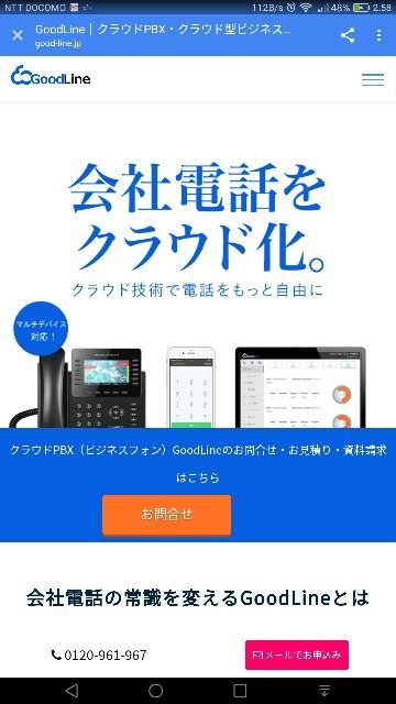 f:id:nminamo:20170227025941j:image