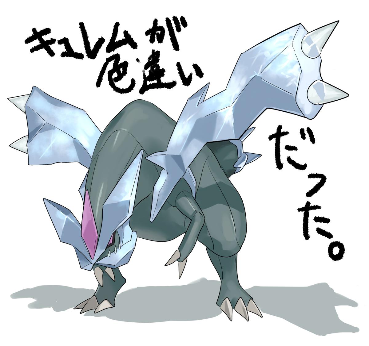 f:id:nminani:20210220153547j:plain