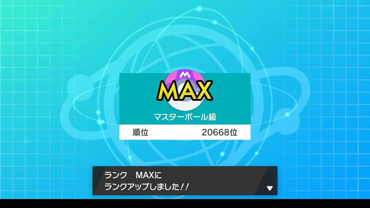 f:id:nminani:20210222162339j:plain