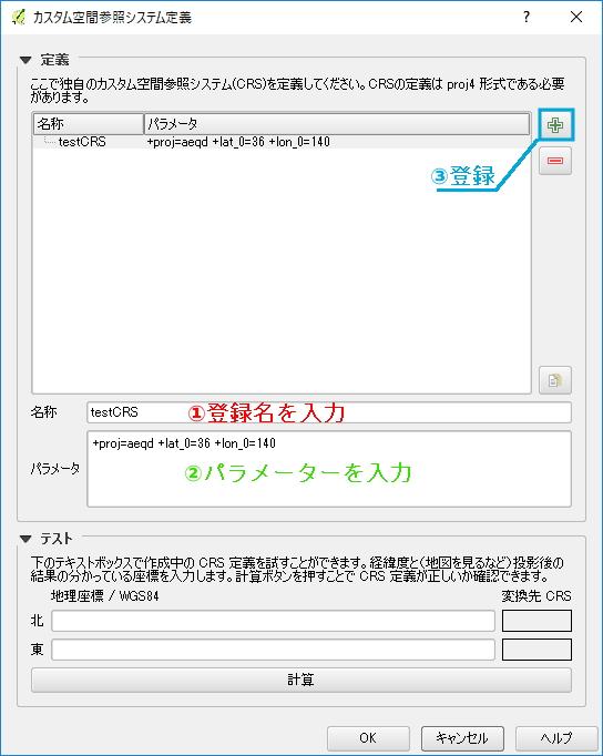f:id:nmkmn-mgn:20161012212205j:plain