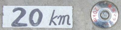 f:id:nmkmn-mgn:20170319194740j:plain