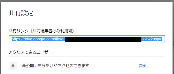 f:id:nmmmk:20180525002205p:plain