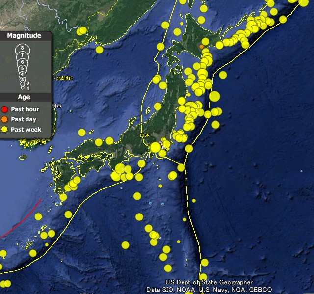 地震】関東南部の伊豆大島近海で...