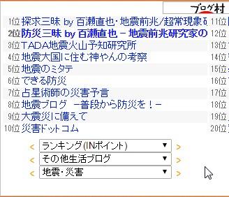 f:id:nmomose:20160927225733j:plain