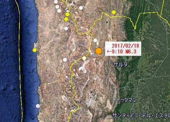 地震】アルゼンチン北西部でM6.3...