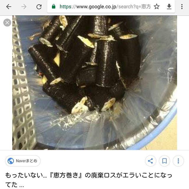 f:id:nmomose:20180204104745j:plain