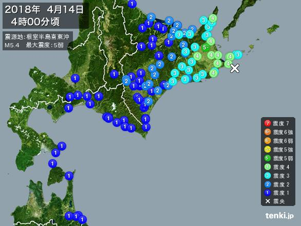 地震情報】2018年4月14日04:00 ...