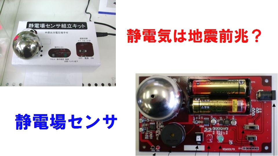 f:id:nmomose:20181112195306j:plain