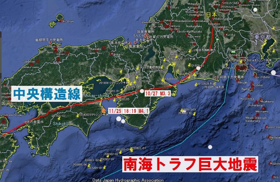 地震】徳島県南部M4.1→七曜高耶...