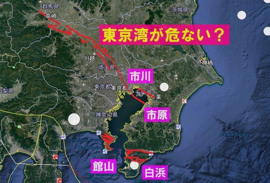 大地震予言com