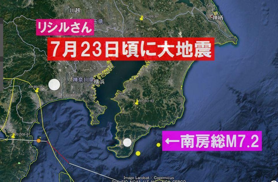 大 地震 予言