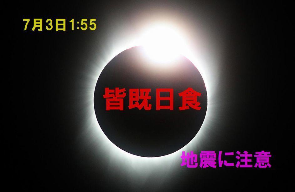 f:id:nmomose:20190702195816j:plain