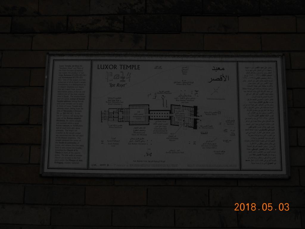 f:id:nmoriwak:20180805172727j:plain