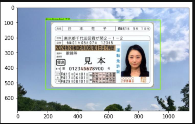 f:id:nmu0:20200814013905p:plain:w300