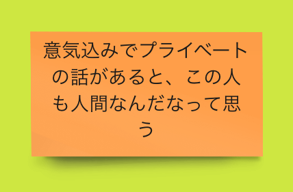 f:id:nmu0:20201130160521p:plain