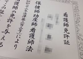 f:id:nmugi:20170106190744j:plain