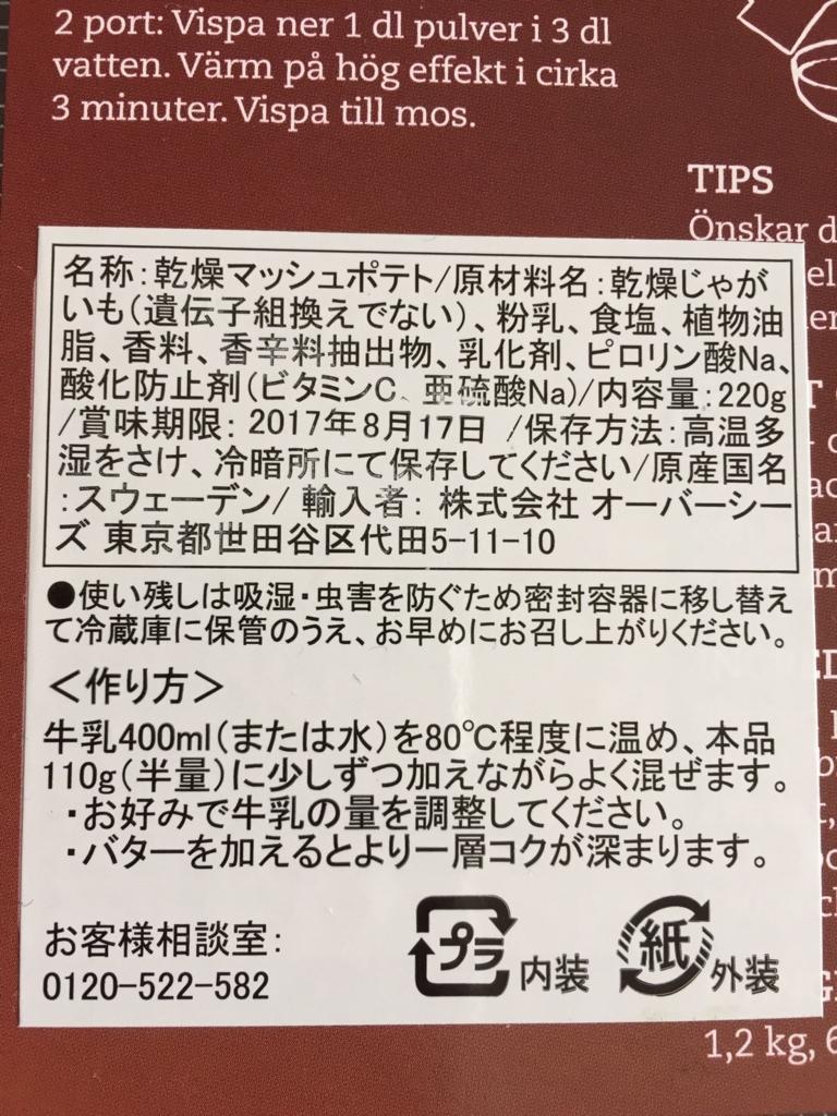 f:id:nmugi:20170120200202j:plain