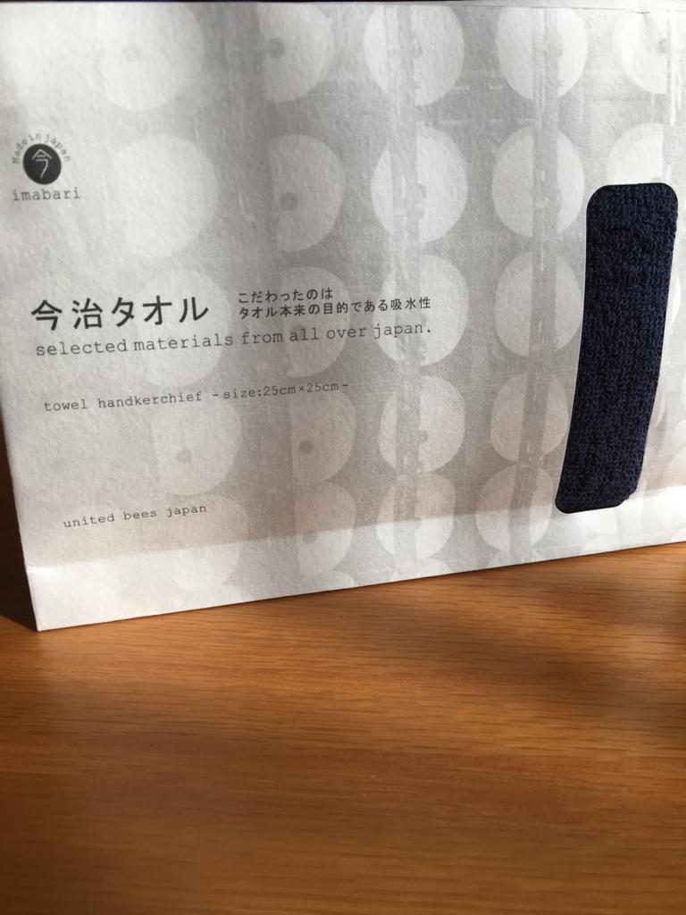 f:id:nmugi:20170123193423j:plain