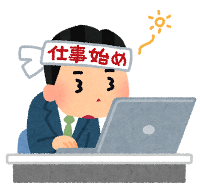 f:id:nmugi:20170227152430p:plain