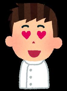 f:id:nmugi:20170304144021p:plain