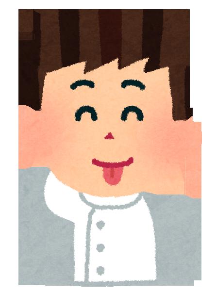 f:id:nmugi:20170304152734p:plain