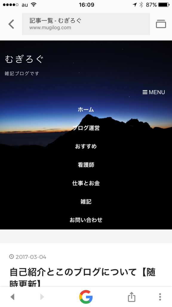 f:id:nmugi:20170304161502p:plain