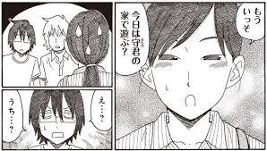 f:id:nmugi:20170312122601j:plain