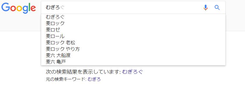 f:id:nmugi:20170424194041p:plain