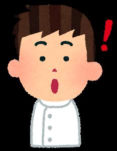 f:id:nmugi:20170430115809p:plain